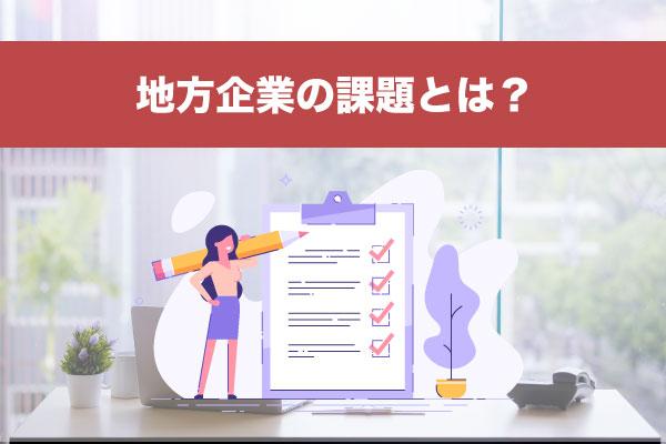 jyokyo_info_2